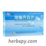 Di Yu Sheng Bai Tablet for leukopenia or thrombocytopenia